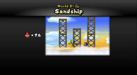 Sandship2.png