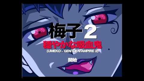 Umeko Gentle Vampire