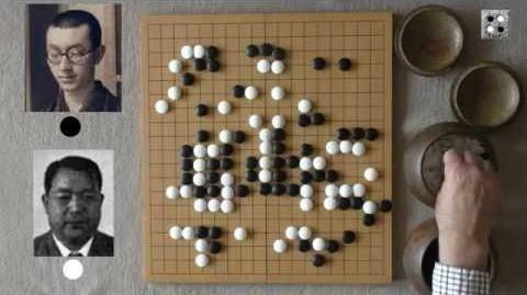 Partida de Go Seigen contra Fujisawa Kuranosuke