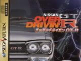 Nissan Presents: Over Drivin' GT-R