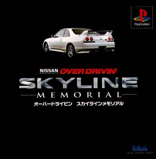 Nissan Presents: Over Drivin' Skyline Memorial