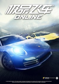 Need for Speed: Online