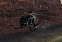 NFSHP2 PS2 PoliceHelicopter03