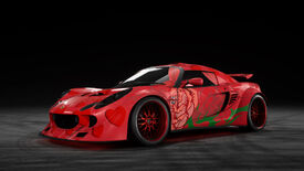 NFSPB LotusExigeS LoveMobile Garage