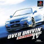 NFSHS Boxart PlayStationJP