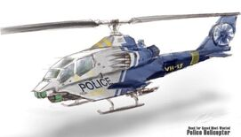 NFSMWEarlyPoliceHelicopterConceptArt