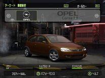 NFSUG2Shado Opel Corsa 18
