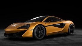 NFSPB McLaren570S Garage