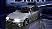 NFSHSUpgrade2 BMWM5