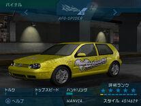 NFSUG1JTune AFG-Spider