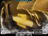 Need for Speed: Underground 2 Sha Do