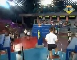 Jumpball.jpg