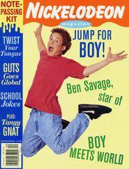 Nickelodeon Magazine September 1995 Ben Savage Boy Meets World