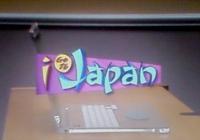 IGoToJapan.png