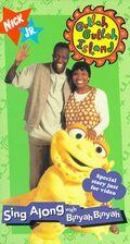 Sing Along with Binyah Binyah (Paramount Version) VHS.jpg