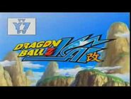 Dragon Ball Z KAI Nicktoons Opening HD