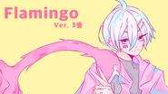 Hima Flamingo