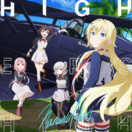 Higher's High CD Cover