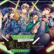 HoneyWorks Flying Songs FT4 ver