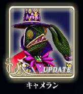 Chamelean Icon