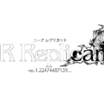 NieR-Replicant-Logo-Gaming-Cypher-scaled(1).png