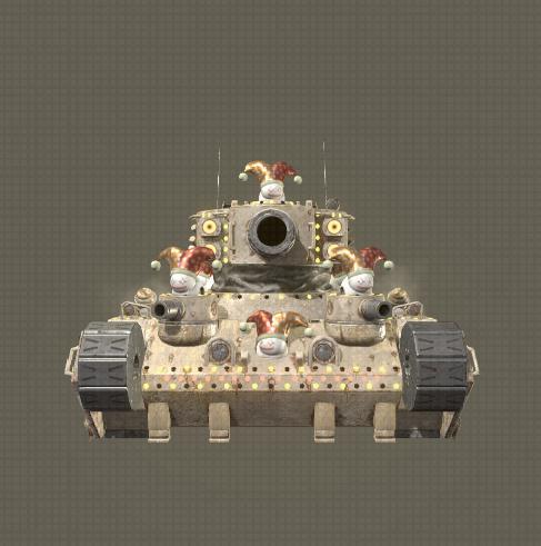 Goliath Tank (Park)