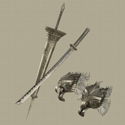 Weapon Shop Flyer