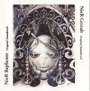 Nier Ges & Rep OST - Front