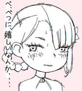 Kaine-07072019