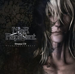 Replicant Drama CD.jpg