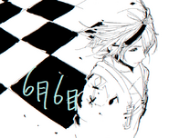 Nier-06062020