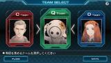 Team Select screen
