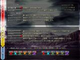 VenusBloodHypno:Gameplay