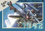 1942 Famicom Cover