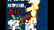 【iモード】194X -3D DOGFIGHT-