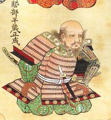 Hattori-hanzo.jpg
