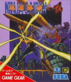 Ninja Gaiden for Game Gear, Japanese cover art