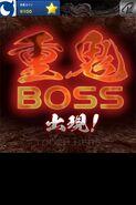 Boss event screen