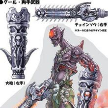 NG2 Art Enemy Chainsaw Zombie 2 Design.jpg