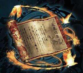 Art of The Flame Phoenix NGS2.jpg