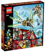 70676 Lloyd's Titan Mech Box Backside