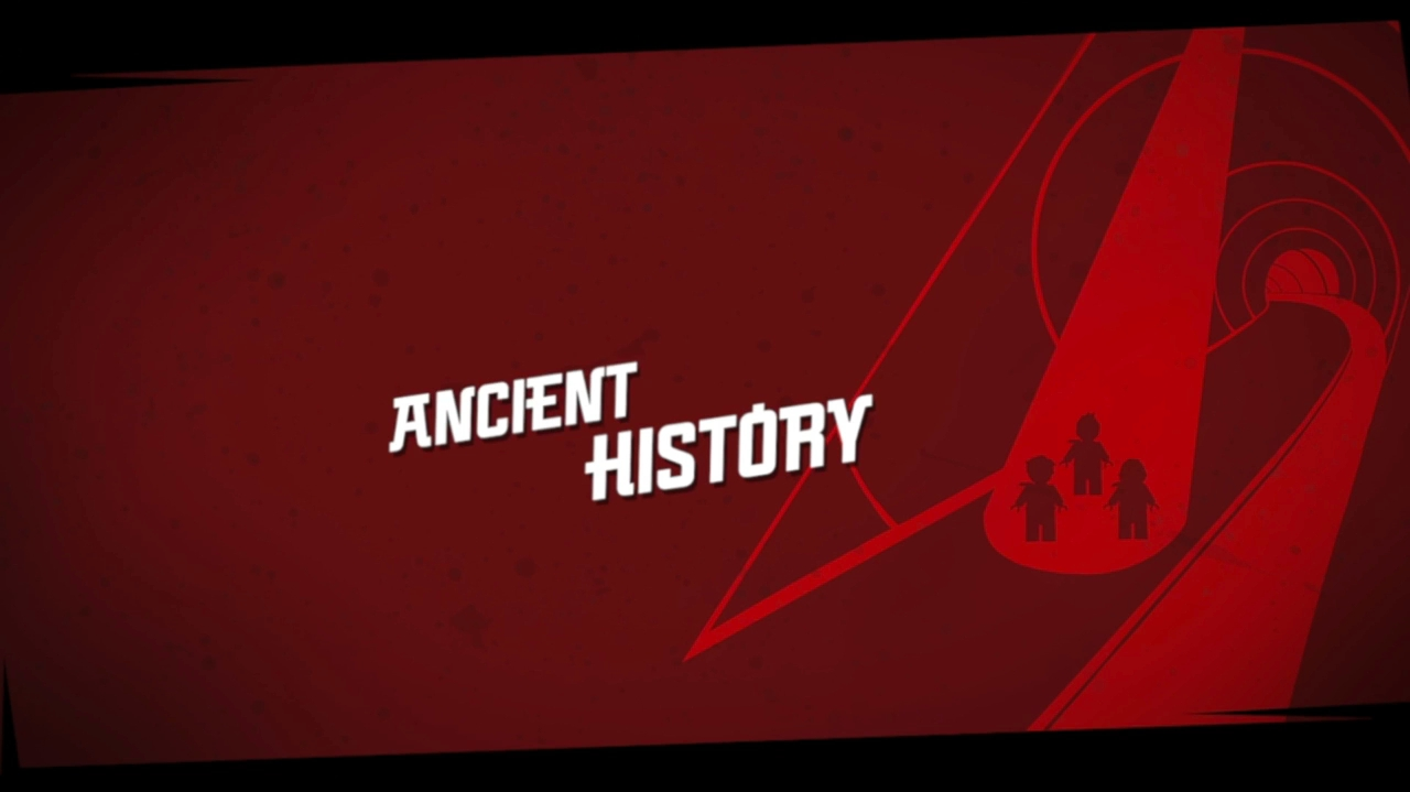 Древняя история