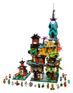 71741 Ninjago City Gardens