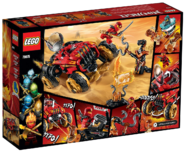70675 Katana 4x4 Box Backside