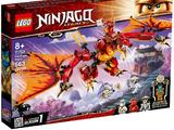 71753 Атака огненного дракона