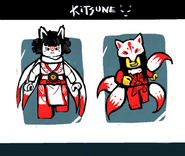 Akita concept