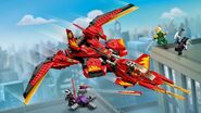 71704 Kai Fighter Poster