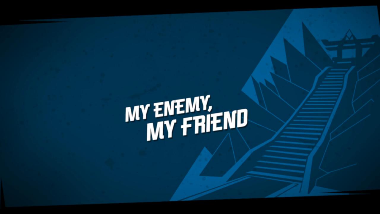 Друг мой, враг мой