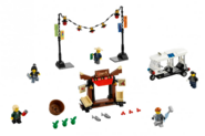 70607 Ninjago City Chase