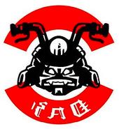 Sons of Garmadon Logo